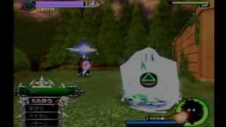 Gambar cover Sora Vs Vexen(The Rematch)