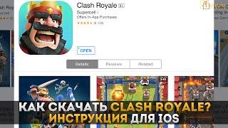 Как скачать Clash Royale на ios?