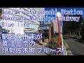 【かつては起点駅】伊勢佐木長者町駅に潜ってみた  横浜市営地下鉄ブルーライン Ise…