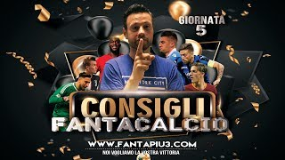 CONSIGLI #FANTACALCIO SERIE A GIORNATA 5...#DI FRANCESCO #MERTENS #PIATEK