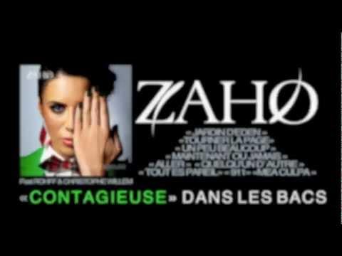 ZAHO TÉLÉCHARGER CONTAGIEUSE ALBUM 2013