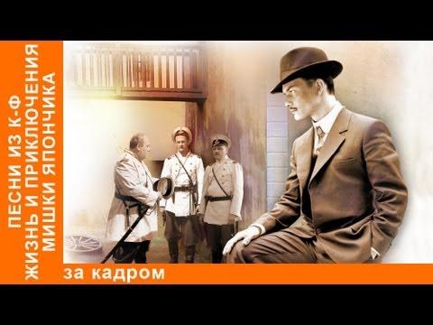 Карпов (Сериал, 1-3 сезон) - смотреть онлайн
