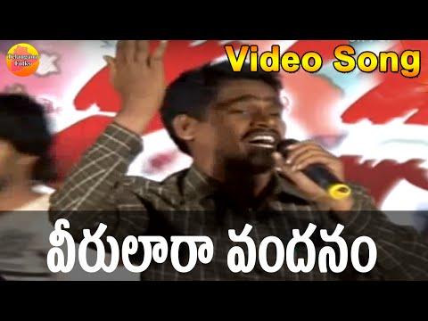 Veerulara Vandanam Vidyarthi || Daruvu Ellanna Song || Janapada Geethalu || Telangana Folk Songs
