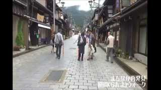 Popular Videos - Nanto & 桜ヶ池