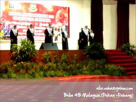 Pertandingan Nasyid Gerakan Belia 4B Malaysia - Pekan, Pahang