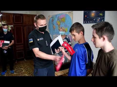 MYKOLAIV DSNS: Рятувальники та соціальні працівники провели рейди в дитячих будинках сімейного типу