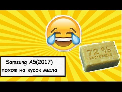 Обзор Samsung Galaxy  a5(2017)
