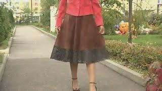 Как сшить шикарную юбку на осень с Ольгой Никишичевой