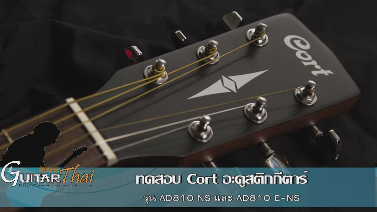 review cort acoustic guitar ad810 ns ad810e ns by