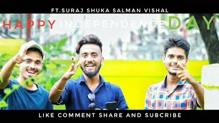 Ae Watan l Suraj Shukla l Happy Independence Day l motivation video by Dillagi creation