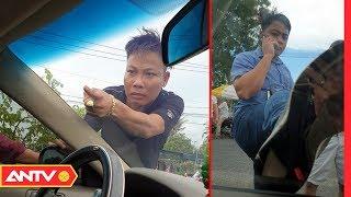 An ninh 24h | Tin tức Việt Nam 24h hôm nay | Tin nóng an ninh mới nhất ngày 16/08/2019 | ANTV