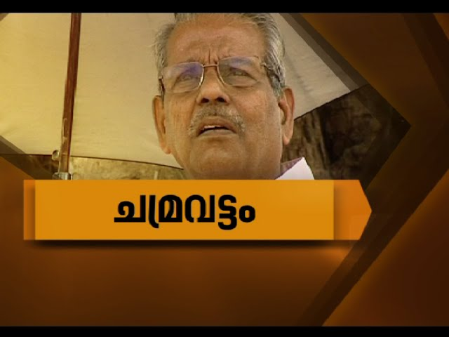 C Radhakrishnan (writer) in Yathra |Chamravattam|Yathra 23 Jan 2016 Part 2