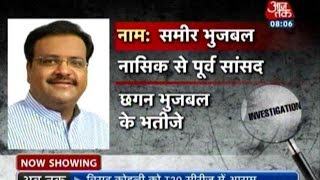 Money Laundering: Sameer Bhujbal Arrested By Enforcement Directorate