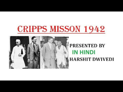 Cripps Mission 1942 Detailed Explanation (In Hindi)