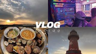 [Vlog] 오이도브이로그 | 국내여행 | 조개구이맛집…
