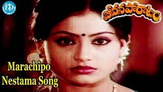 Marachipo Nestama Song - Jeevana Poratam Movie Songs - Chakravarthy Songs