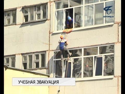 В 42-й школе Белгорода провели антитеррористическую тренировку