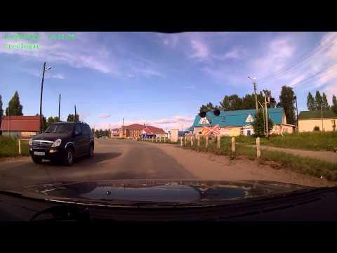 знакомства в г пестово новгородскои области