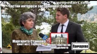 Частен съдебен изпълнител продава преливника на Панчаревското езеро