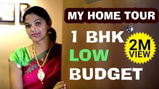 1bhk Low Budget Home Decor  -  My Dream Home