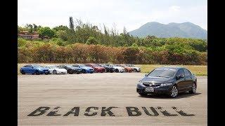 Civic Si Black Bull. A Montagem Do 1º Motor Sobre Alimentado.