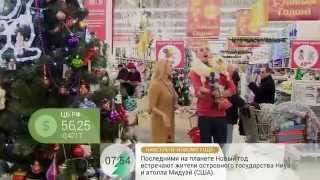 """Первый канал, """"Доброе Утро"""". Эфир от 31.12.2014"""