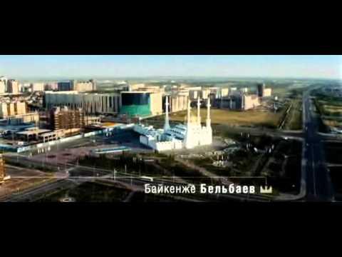 Казахстанские фильмы.