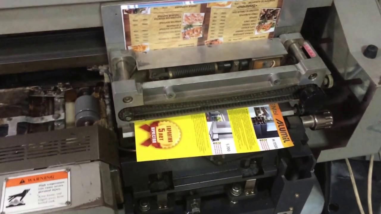 «пухлая» бумага отличается от традиционной бумаги для офсетной печати меньшим объёмным весом квадратного метра. В заказ принимаются стандартные форматы (600, 620, 700, 720, 840, 850, 900 мм). Все ролевые бумаги упаковываются во влагопрочную упаковку. Диаметр рулона 950 ± 50 мм,