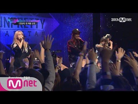 [Korean Reality Show UNPRETTY RAPSTAR2] Track#8 Team Mission – Shake l Kpop Rap Audition  EP.07