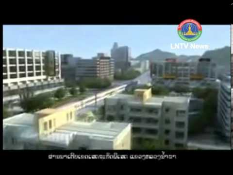 Lao News on LNTV- new rail link from Nong Khai province to Bangkok 13/04/2013