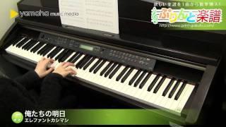 使用した楽譜はコチラ http://www.print-gakufu.com/score/detail/59372...