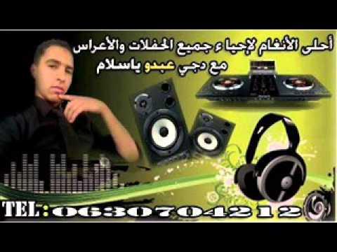 Dj Abdo Ya Salam Chaabi Nayda