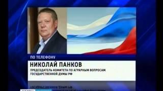 Комментарий Николая Панкова относительно новых санкций ЕС