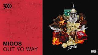 Migos - Out Yo Way | 300 Ent (Official Audio)