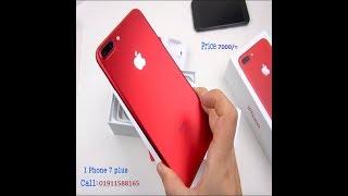 iPhone 7 Plus High Super Copy. Price 6500 taka