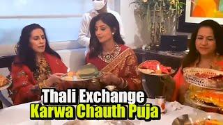 Inside Sunita Kapoor's GRAND KARWACHAUTH Celebrations | Shilpa Shetty & Neelam Attend