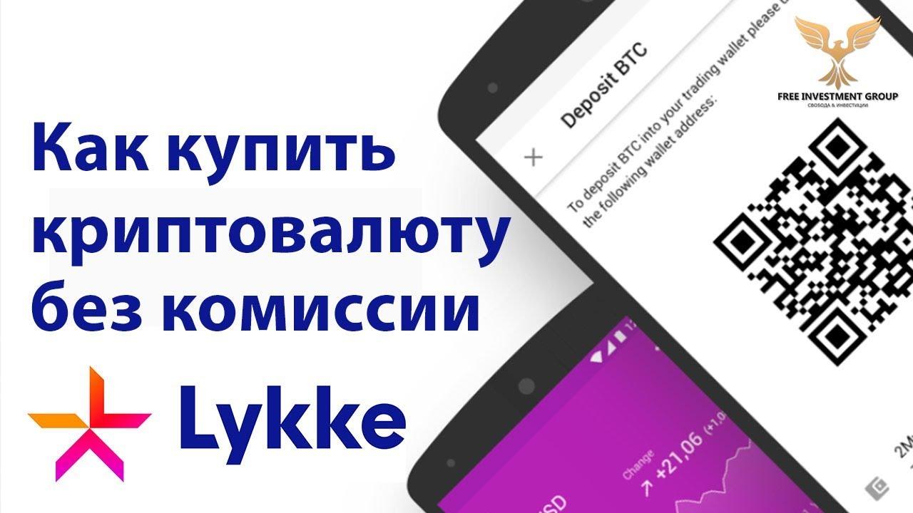виртуальный криптовалюты майнинг-17