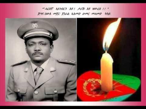 Eritrean Hero Major General Ahmed Omer Mehamed Kakay