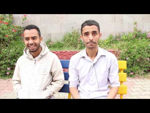 LIUYemen- Sana'a - French language
