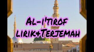 Download Lagu Syair abu nawas- Al-i'tirof lirik (Voice Ust.Syam) mp3
