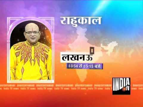 Bhavishyavani (13/11/2011)