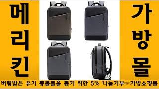 rt730z남자직장인비지니스대학생인조가죽노트북여성정장백…