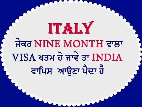 Nine Month Vale Paper Khtam Hon To Bad India Jana Peda Hai