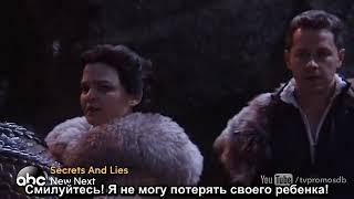 Once upon a time | Однажды в сказке - 4 сезон 16 серия RUS SUB ( Промо 2 )