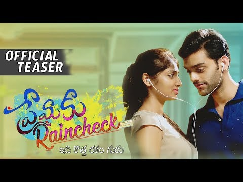Premaku Raincheck Trailer | Northstar Entertainment | Daily Culture