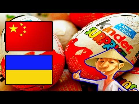 King egg Китайские киндеры для Украины Surprise Eggs KING EGG NEW Surprise Eggs