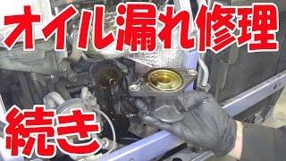 タントのオイル漏れ修理②オイルフィルター部分のOリング交換 【まーさんガレージ】No.45