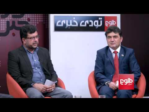 TAWDE KHABARE: Upcoming Parliamentary Elections Discussed