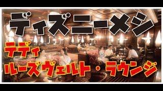 パストラミのグラハムサンドウィッチ、フライドポテト添え ¥1300 シンデ...