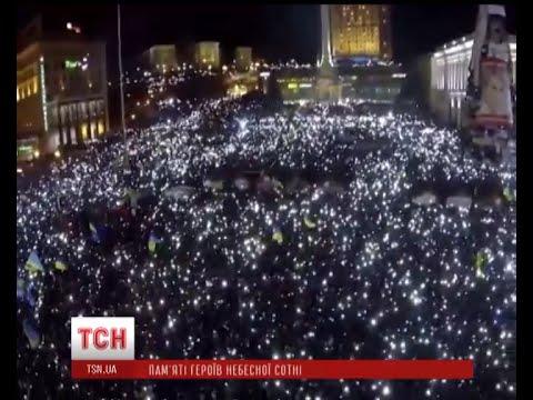 Музика Майдану: під ці пісні люди плакали, проводжали у останню путь і тисячами об'єднувалися